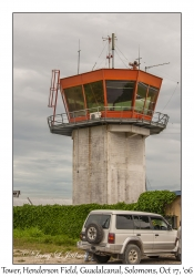 Henderson Field Control Tower