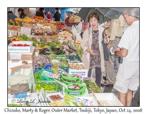 Chizuko, Marty & Roger at Outer Market