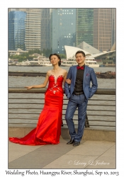 Wedding Photo, Huangpu River