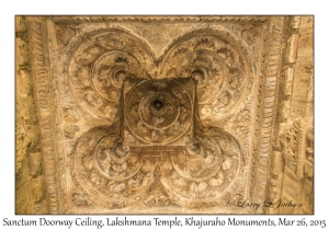 Sanctum Doorway Ceiling